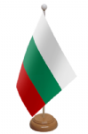 Bulgaria Desk / Table Flag with wooden stand and base
